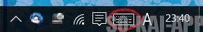 Windows10 タッチキーボードボタン