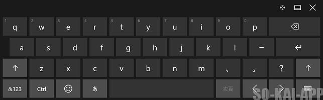 Windows10 の タッチキーボード
