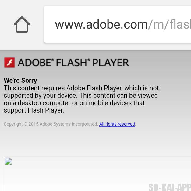 スマホから見た Flash player のページ