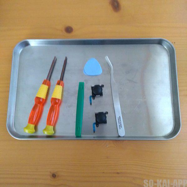 Nintendo Switch の Joy-con を修理する際に使用した道具